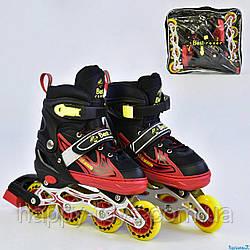 Роликовые коньки (ролики), размер L 38-41, колёса PU, d=7см, переднее колесо свет Best Roller А 25499 / 08305