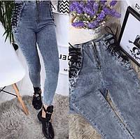 Женские джинсы со шнуровкой на талии голубые L(28)