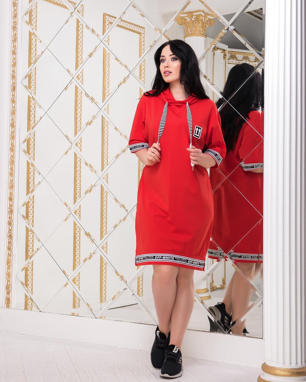 Женское платье-туника в спортивном стиле (р. 48-50, 52-54)