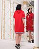 Женское платье-туника в спортивном стиле (р. 48-50, 52-54), фото 4