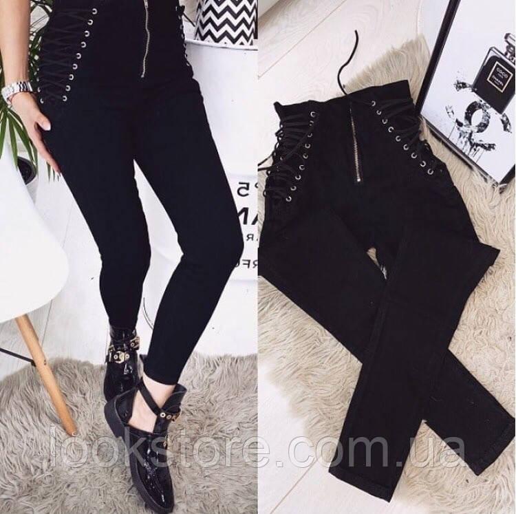Женские джинсы со шнуровкой на талии черные