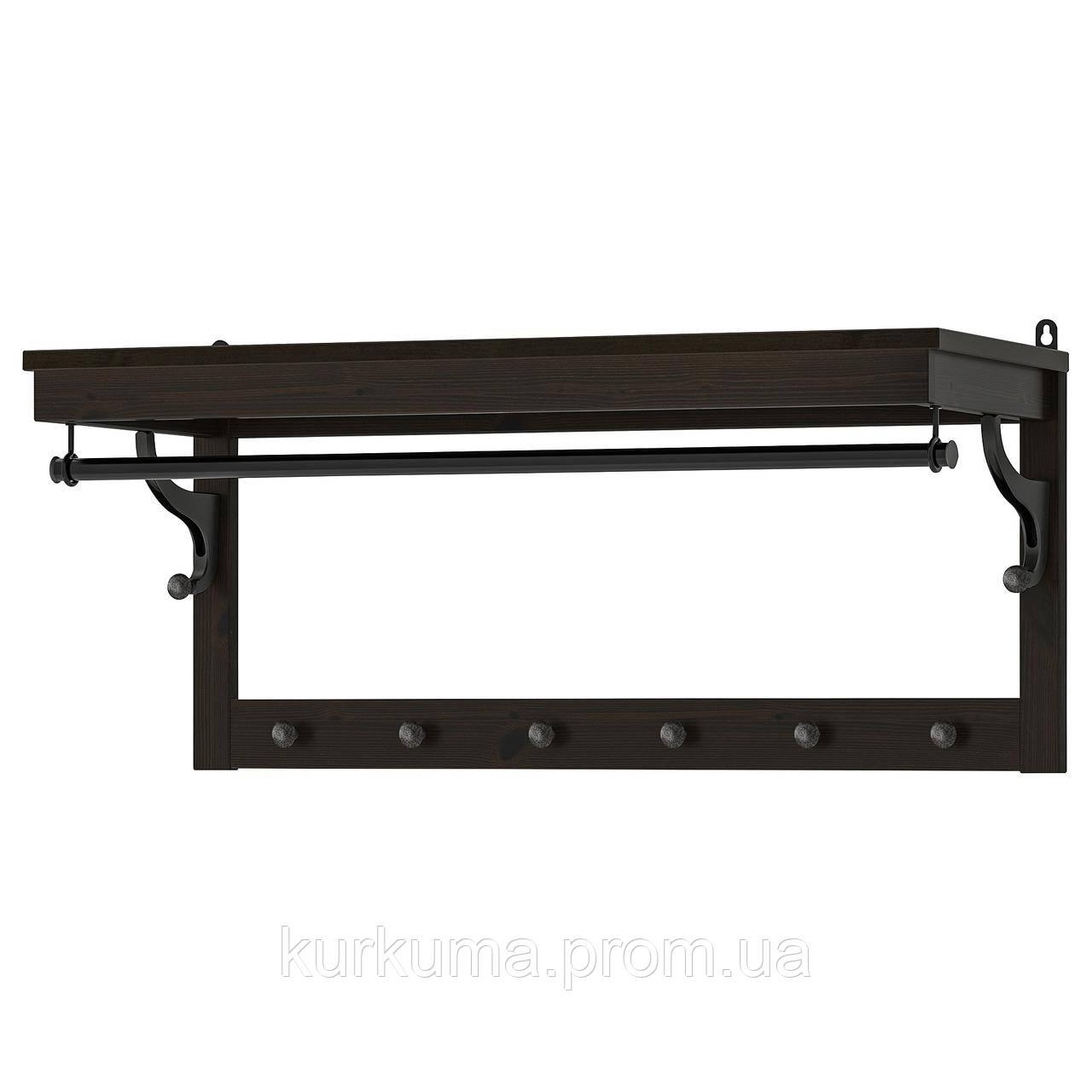 IKEA HEMNES Полка для головных уборов с крючками, черно-коричневая  (102.458.70)