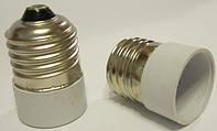 Перехідник для ламп з цоколем Е-27 на Е-14