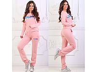 _Спортивные костюмы женские