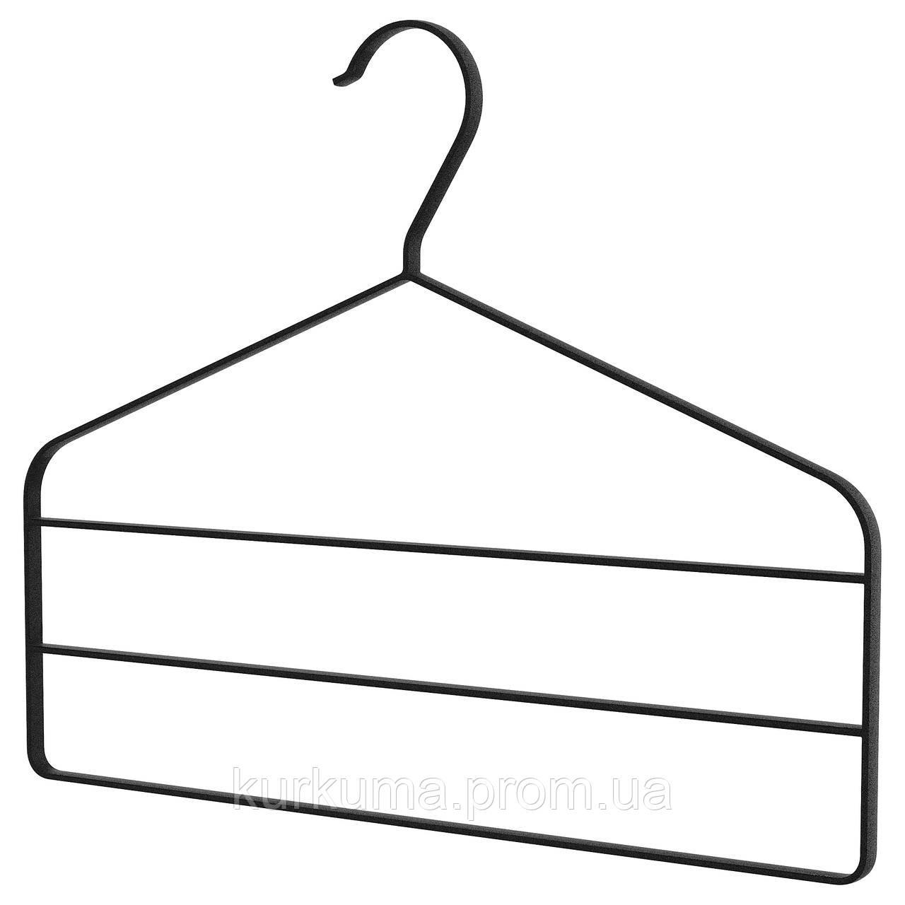 IKEA STRYKIS Вешалка для брюк, черная  (703.170.67)