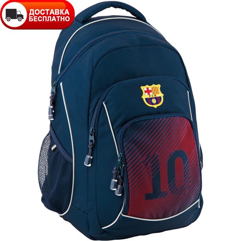 Рюкзак Kite BC19-814L Barcelona