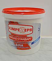 Краска водно – дисперсионная акриловая Фасад Стандарт Химрезерв 3 л