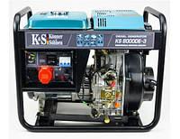 Дизельный генератор Könner&Söhnen KS 8000 DE-3