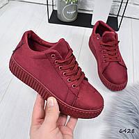 Кроссовки молодежные бордовые на шнурках 36-38