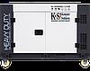 Генератор дизельный Könner & Söhnen KS 14200HDES 1/3 ATSR