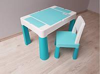 Детский столик со стульчиком для игр с LEGO и других творческих занятий(бирюзовый), Tega Baby MULTIFUN