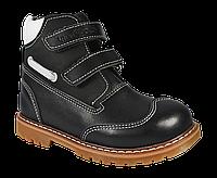 Ботинки демисезонные 06-567, 21