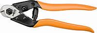 Ножницы для резки арматуры и стального троса,  190 мм 01-512