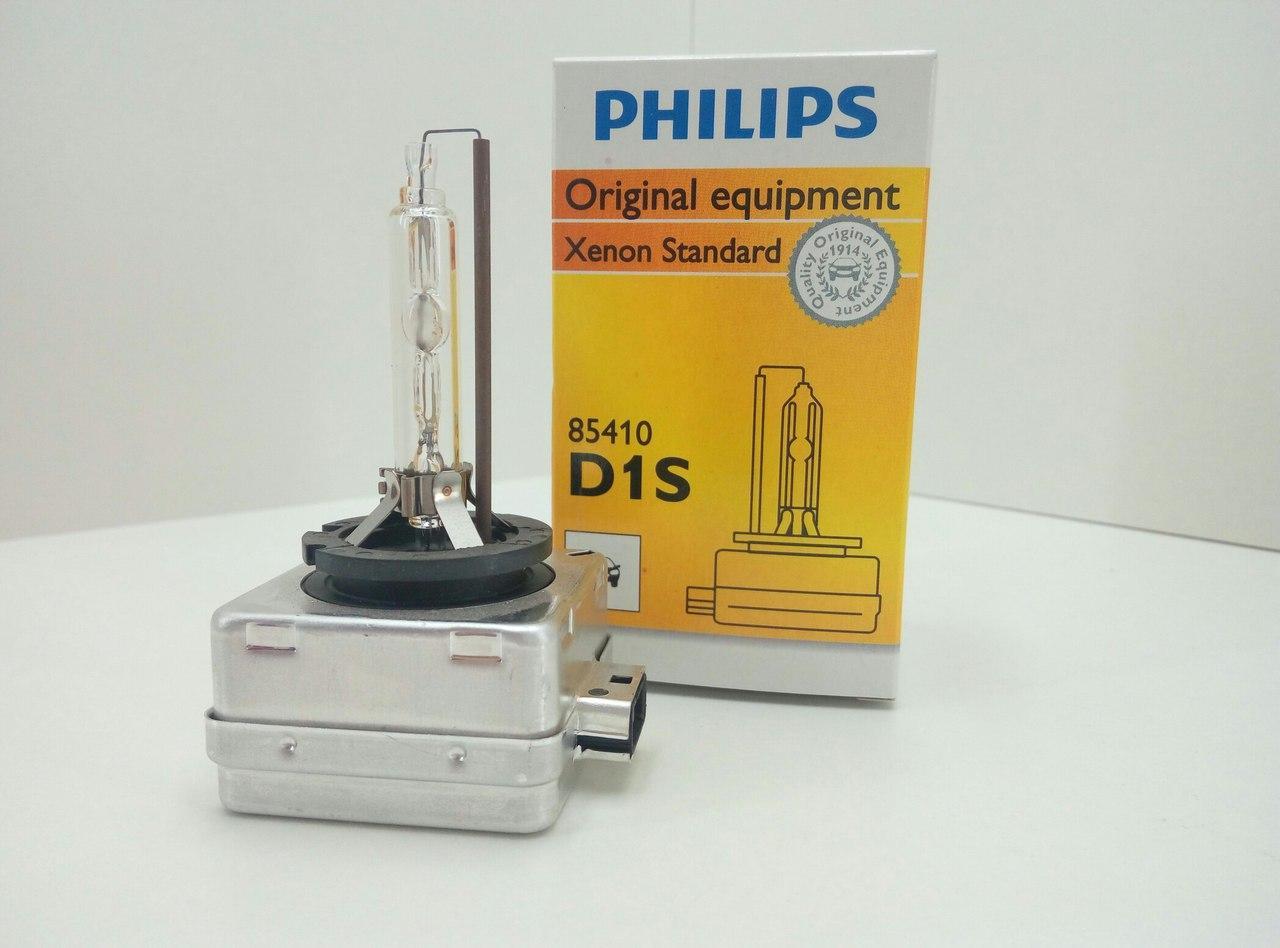 Лампа D1S 5000K PHILIPS 85415 XVC+50%  (PL)