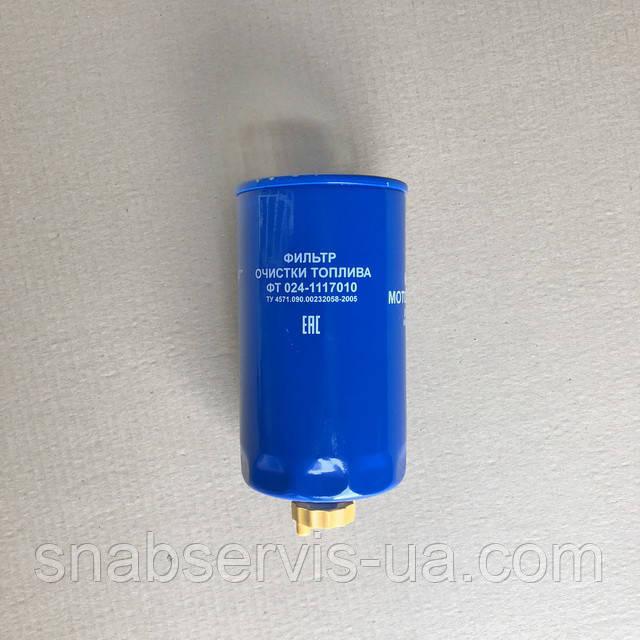 Фильтр топливный КЗС-812