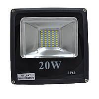 Прожектор LED Galaxy Premium 20W SMD 6000К