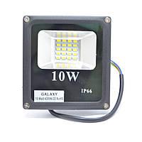Прожектор LED Galaxy Premium 10W SMD 6000К