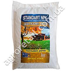 Удобрение Standart NPK для газона осень 1 кг