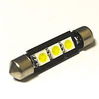 LED Galaxy C5W ( SV8,5 ) 5050 3SMD 41mm White (Белый)