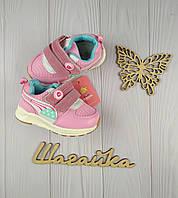 Кроссовки кеды на девочку детские 21-23 размер Том.м 13,5-14,5 см