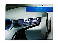 Ангельские глазки BMW (E90) CCFL White (Белые)