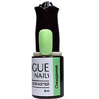 Гель лак Ожидание Vogue Nails коллекция Мгновения любви, 10 мл