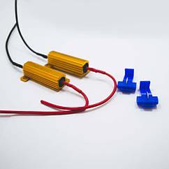Резистор на 50W 6 Ом
