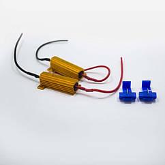 Резистор на 50W 8 Ом