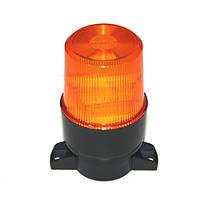 Мигалка желтая диодная 12/24 вольт(2 режима)0080 для грузовиков(8331)