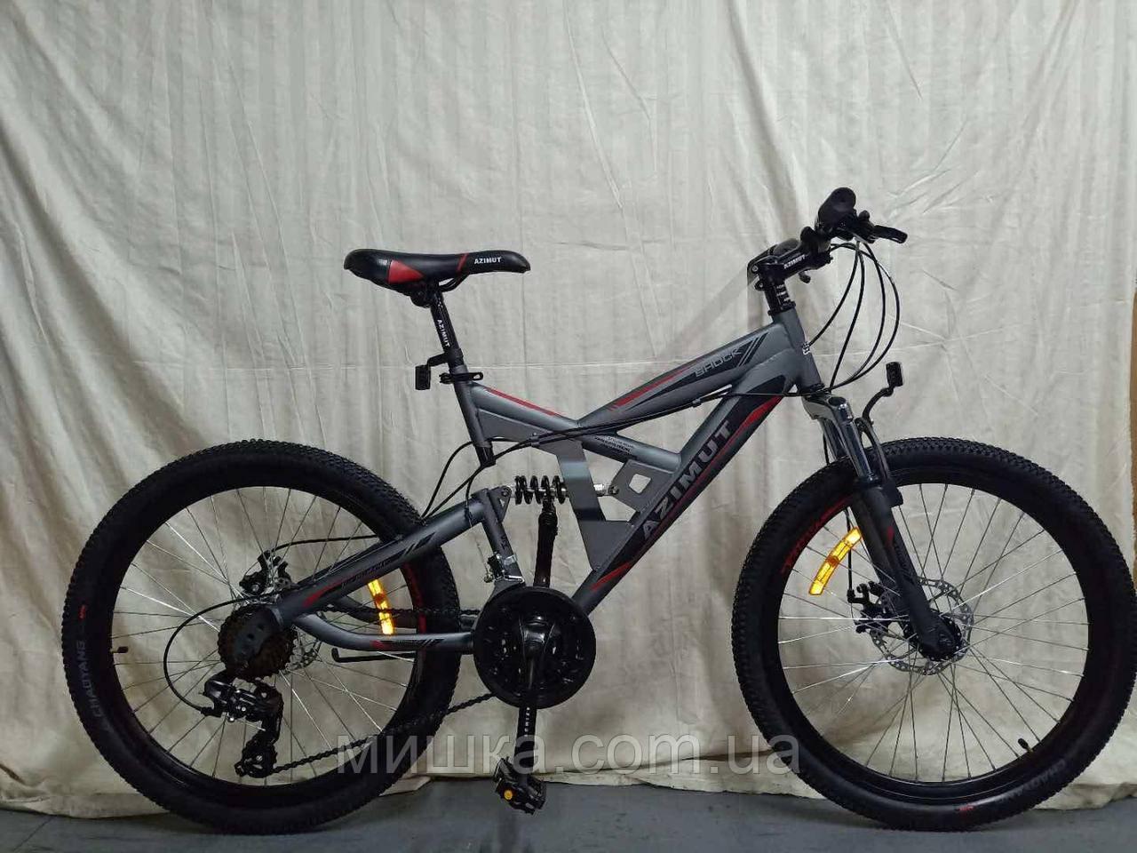 """Велосипед гірський двухподвесной Azimut Shock 24"""" сірий"""