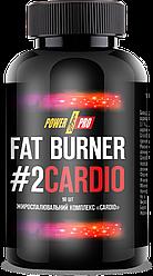 Жиросжигатель Power Pro Fat Burner №2 Cardio 90 caps