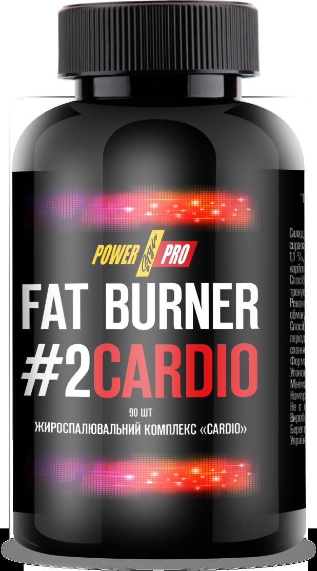 fat burn power pro