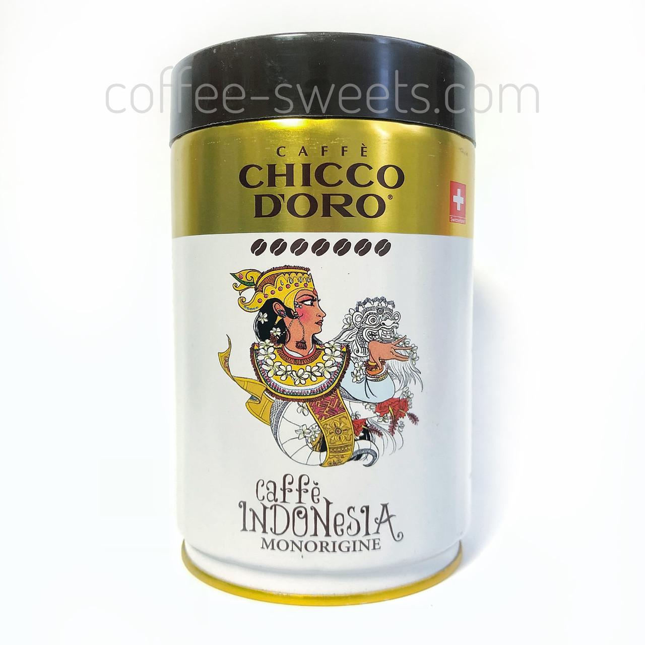Кофе зерновой Chicco D'Oro Indonesia 250гр