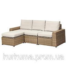 IKEA SOLLERON 3-местный модульный садовый диван с подставкой для ног, коричневый (192.526.82)