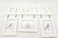 Фоторамка подвесная Family на три фото