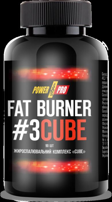 Жиросжигатель Power Pro Fat Burner №3 Cube 90 caps