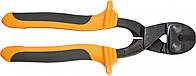 Ножницы для троса  210 мм 01-518