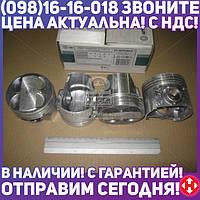 ⭐⭐⭐⭐⭐ Поршень цилиндра ВАЗ 21124 двигатель 1,6 d=82,4 гр.D М/К (пр-во Автрамат)