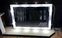 Гримерное (визажное) зеркало с лампами LED для дома, салонов красоты, фотостудий, кафе, торговых помещений, фото 1
