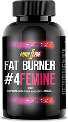 Жиросжигатель Power Pro Fat Burner №4 Femine 90 caps