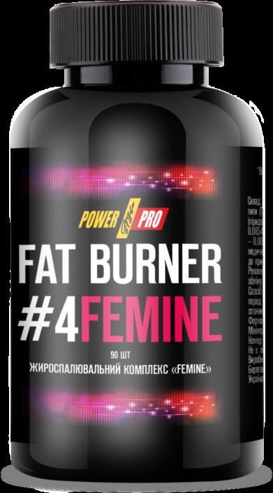 Жіросжігателя Power Pro Fat Burner №4 Femine 90 caps
