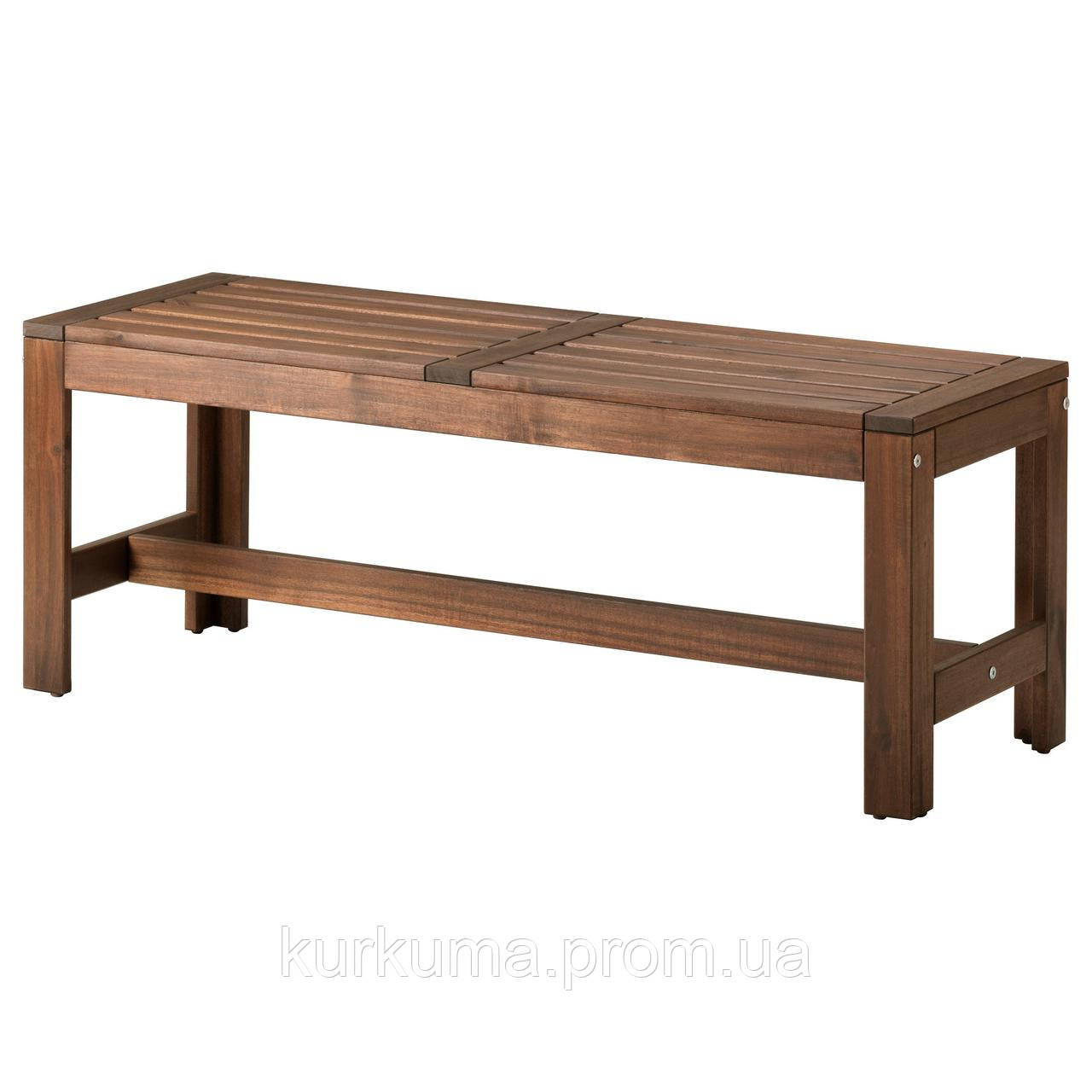 IKEA APPLARO Садовая скамейка, коричневая морилка  (102.051.81)