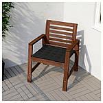 IKEA APPLARO Садовый стул с подлокотниками, коричневая морилка  (202.085.27), фото 5