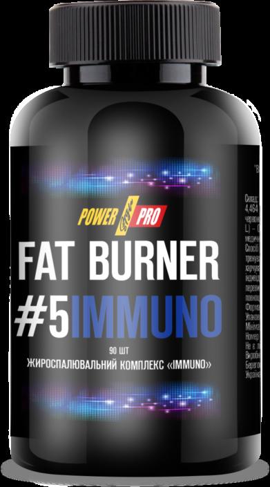 Жиросжигатель Power Pro Fat Burner №5 Immuno 90 caps
