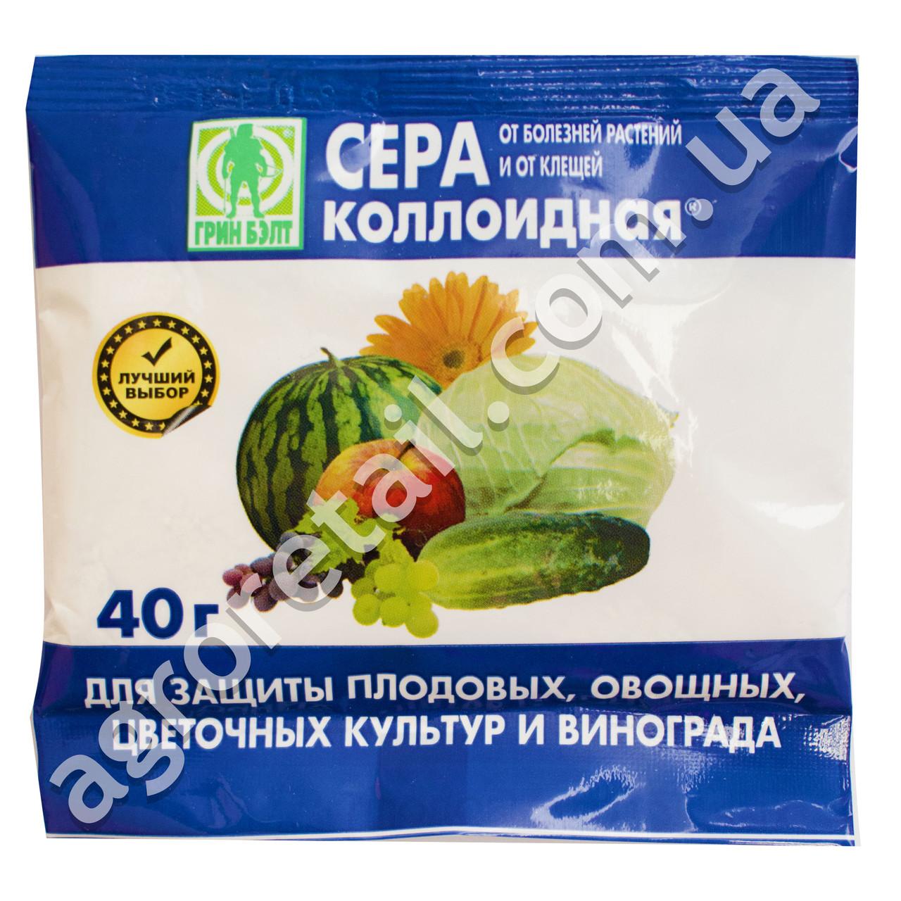 Фунгицид Сера Коллоидная садовая 40 г