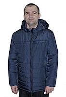 Демисезонная мужская куртка с капюшоном в размере 48-62