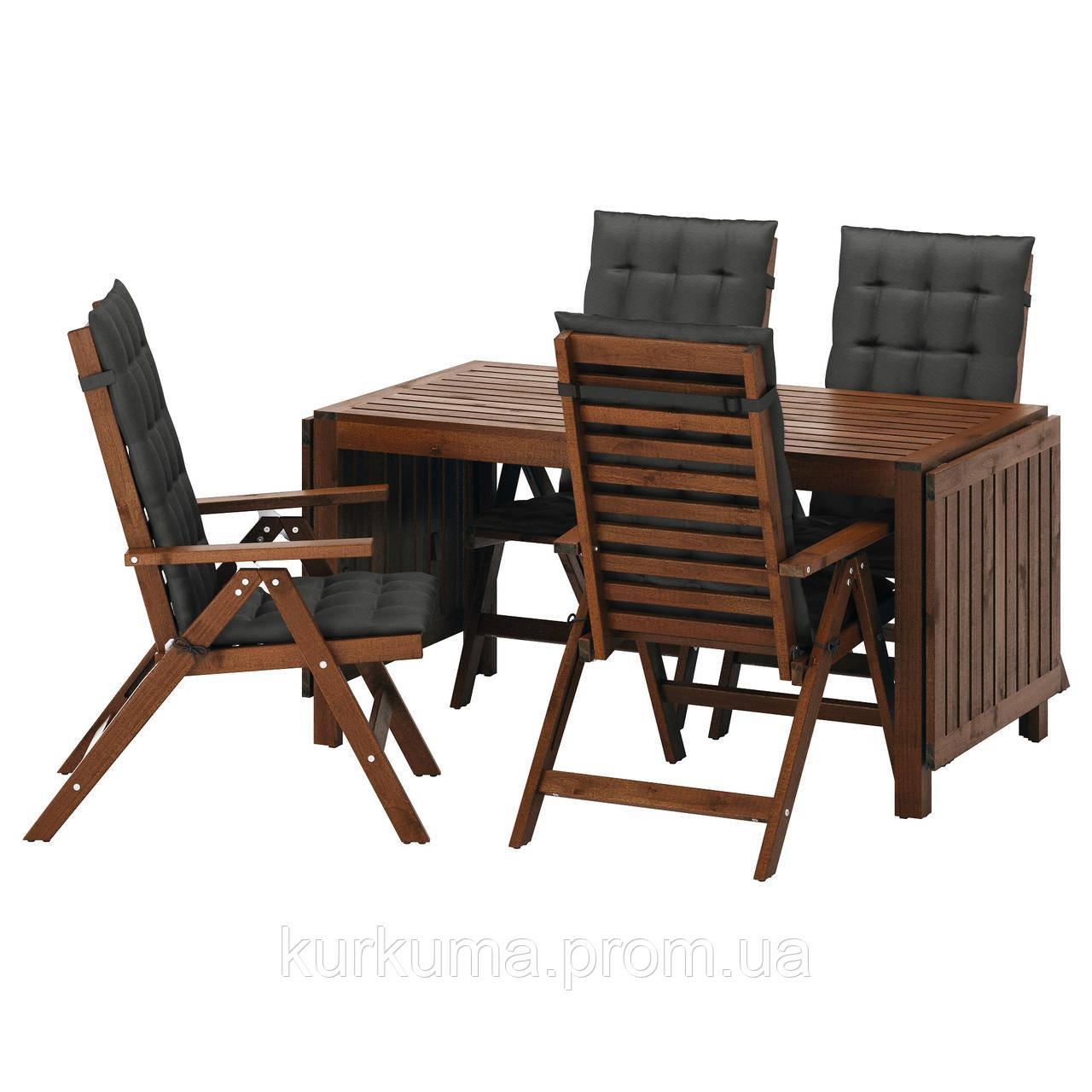 IKEA APPLARO Садовый стол и 4 раскладных стулья, коричневая морилка, Холло (191.567.89)