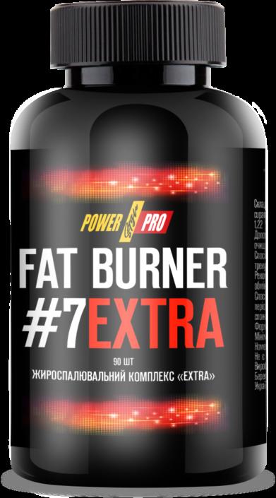 Жиросжигатель Power Pro Fat Burner №7 Extra 90 caps