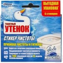 Стикер чистоты Туалетный Утенок морское 6шт/уп