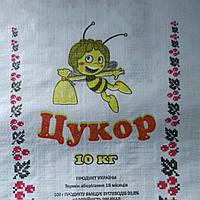 """Мешок полипропиленовый Цукор 10 кг """"Пчела Мая"""""""
